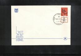 Israel 1987 Opening Day Of Ofra Israeli Post Office - Israele