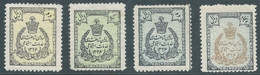 PERSIA PERSE IRAN PERSIEN,1947 Imperial Government Organization For Social Aid And Services, 2r, 5r, 10r, 50r - MNH - Iran