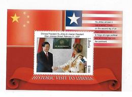 Liberia 2007 Historic Visit Hu Jin Tao Chinese President S/S MNH - Liberia