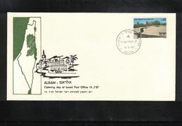 Israel 1987 Opening Day Of Alram Israeli Post Office - Israele