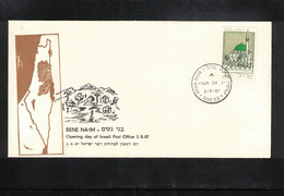 Israel 1987 Opening Day Of Bene Na'im Israeli Post Office - Israele