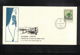 Israel 1987 Opening Day Of Alyamun Israeli Post Office - Israele
