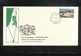 Israel 1987 Opening Day Of Silt Alharthiya Israeli Post Office - Israele