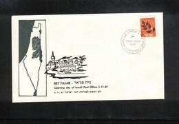 Israel 1987 Opening Day Of Bet Fajar Israeli Post Office - Israele