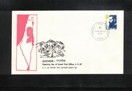 Israel 1987 Opening Day Of Alkhadr Israeli Post Office - Israele