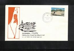 Israel 1987 Opening Day Of Alzababda Israeli Post Office - Israele