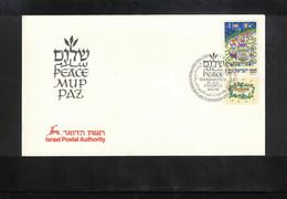 Israel 1991 Peace - Israele