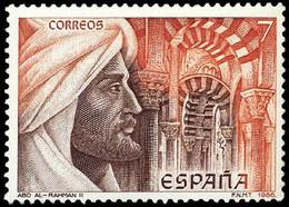 PATRIMONIO HISPANO ISLAMICO - AÑO 1986 - Nº EDIFIL 2869 - 1931-Aujourd'hui: II. République - ....Juan Carlos I