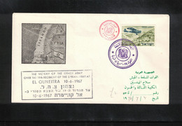 Israel 1967 The Victory Of The Israeli Army Over Syrian Army At El Ouneitra - Storia Postale