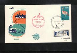 Israel 1967 First Flight Jerusalem - Eilat - Storia Postale