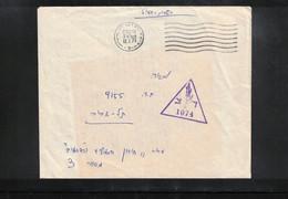 Israel 1971 Interesting Letter - Storia Postale
