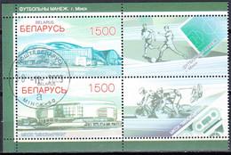 Belarus 2009 Modern Sports Constructions Football Manege In Minsk Sport MiNr.791-92 - Belarus