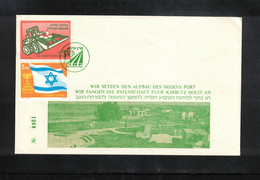 Israel 1982 Kibbutz Holit Interesting Letter - Israele
