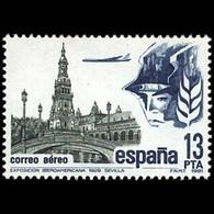 CORREO AEREO - AÑO 1981 - Nº EDIFIL 2635 - 1931-Aujourd'hui: II. République - ....Juan Carlos I