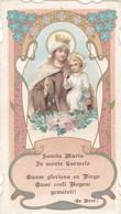 Santino Fustellato Sancta Maria De Monte Carmelo - Devotion Images