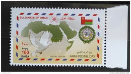 G30 - Sultanate Of Oman 2012 MNH Stamp-  Arab Postal Day, Joint Issue - Dove - Oman