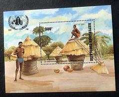TOGO - 20e Anniversaire Du Programme Alimentaire Mondial (WFP) - 1984 - Togo (1960-...)