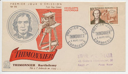 Cover / Postmark France 1955 Barthelemy Thimonnier - Sewing Machine - Textile