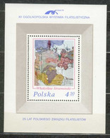 POLAND MNH ** Bloc 70 EXPOSITION PHILATELIQUE. ASPECT DE LODZ - Blocks & Sheetlets & Panes
