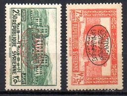 Col17  Colonie  Syrie N°  276 & 277  Neuf XX MNH  Cote 11,00€ - Siria (1919-1945)