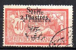 Col17  Colonie  Syrie Variété N°  135 Oblitéré  Cote 45,00€ - Syrie (1919-1945)