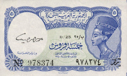 EGYPT P. 180d 5 Ps 1967 UNC - Egypte