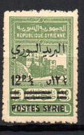 Col17  Colonie  Syrie  N°  288 Neuf XX MNH  Cote 7,00€ - Siria (1919-1945)