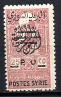 Col17  Colonie  Syrie  N°  289 Neuf XX MNH  Cote 7,00€ - Siria (1919-1945)