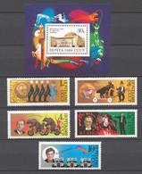 USSR 1989 Sol# 6103-08** SOVIET CIRCUS PERFORMERS - Ongebruikt