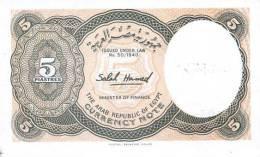 EGYPT P. 186 5 Ps 1998 UNC - Egypte