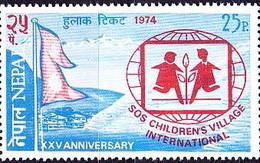 Nepal - 25 Jahre SOS-Kinderdörfer (MiNr: 299) 1974 - Postfrisch MNH - Oman