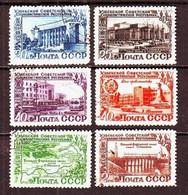USSR 1950. Uzbek SSR. 6 Stamps. Mi. Nr.1432-37. - 1923-1991 URSS