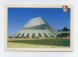 CP Utilisée. Centre De La Francophonie à Cotonou, Bénin (ex-Dahomey) Photo Hazuomé. HPS éditions, COO. Réf. 4517 - Benin