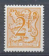 [151729]SUP//**/Mnh-N° 1903P7, 2F Orange, Chiffre Sur Lion Et Banderole, Papier Typo, SNC - Unused Stamps