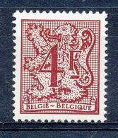 [151908]SUP//**/Mnh-N° 1964P6a, 4F Brun, Chiffre Sur Lion Et Banderole, Papier Epacar, SNC - Unused Stamps