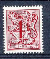 [151910]SUP//**/Mnh-N° 1964P7a, 4F Brun, Chiffre Sur Lion Et Banderole, Gomme Grise, SNC - Unused Stamps