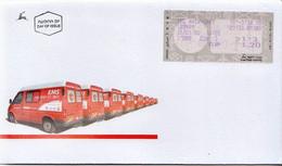 Israel Automat Stamp On FDC - Affrancature Meccaniche/Frama
