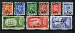 Bahrain George VI 1950 Definitive - Bahrein (1965-...)