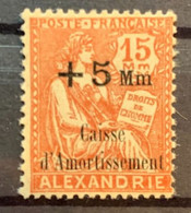 1927/8 Y Et T 83 * - Alexandrie (1899-1931)