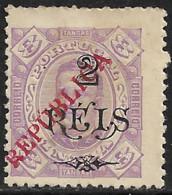 Portuguese India – 1914 King Carlos Local REPUBLICA Overprinted - Inde Portugaise