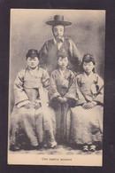 CPA Mongolie Non Circulé Types Ethnic - Mongolia