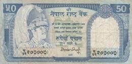 BANCONOTA  NEPAL 50 VF (ZX1375 - Nepal