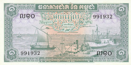 BANCONOTA CAMBOGIA UNC (ZX1382 - Cambodja