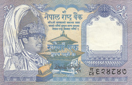 BANCONOTA NEPAL VF (ZX1437 - Nepal