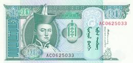 BANCONOTA MONGOLIA  UNC (ZX1509 - Mongolia