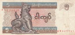 BANCONOTA BIRMANIA VF (ZX1521 - Cambodja