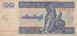 BANCONOTA BIRMANIA VF (ZX1522 - Cambodja