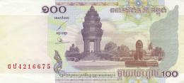 BANCONOTA CAMBOGIA 100 VF (ZX1568 - Cambodja