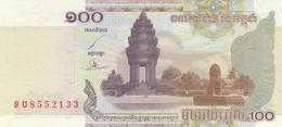 BANCONOTA CAMBOGIA 100 VF (ZX1571 - Cambodja