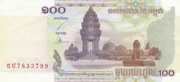 BANCONOTA CAMBOGIA 100 VF (ZX1572 - Cambodja
